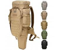 Рюкзак под оружие